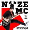 NOIZE MC, Рязань