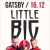 LITTLE BIG | САРАТОВ | 16 декабря 2016