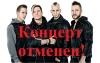 Dead By April(Sw)|14 ноября| клуб ЭРА| Красноярск