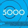 СЕРТИФИКАТ | 5 000 RUB