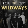 WILDWAYS в Омске