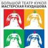 АЙБОЛИТ Патетическая оратория для хора работников медицинских учреждений