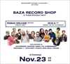 Baza Record Shop 15 Years Birthday Party with Robag Wruhme & SCSI-9