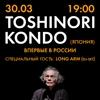 TOSHINORI KONDO (JP)