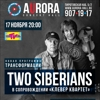 Two Siberians (Белый острог) & Хелависа