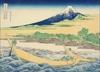 """Лекция """"Японская гравюра укиё-э: от истоков до современности"""""""