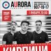 КИРПИЧИ - Новогодний концерт