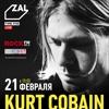 Kurt Cobain Birthday Fest 2019