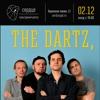 The Dartz, скрипач и медные трубы