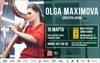 Olga Maximova | Электро-арфа | Мастерская Аникушина