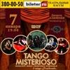 Рождественский концерт «TANGO MISTERIOSO»