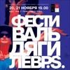 Спектакли труппы «Балет Мориса Бежара» (Лозанна)