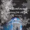 Рождественский  Гала-концерт оперы   6+