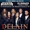 Delain (NL)