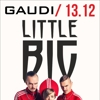 LITTLE BIG | КИРОВ | 13 декабря 2016