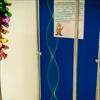 Экспонат: Стоячая волна со стойкой