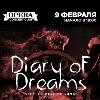 Diary Of Dreams (DE)