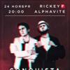 Rickey F & Alphavite в Омске