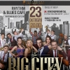Big City Jazz Show в Rhythm'n'blues cafe