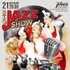 """Трио EasyTone с концертом """"Big Jazz Show"""""""