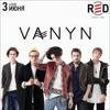 VANYN - Презентация EP