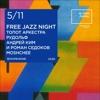 Free Jazz Night