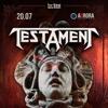 Testament (USA) в Питере