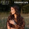 01.11 Елена Войнаровская в Нижнем Новгороде