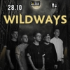 WILDWAYS в Астане