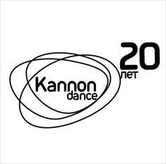 Дом Танца Каннон Данс