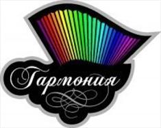АНО «Гармония»