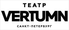 Театр Vertumn