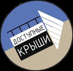 ООО Панорамик Руф