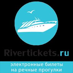 Rivertickets.ru - SK River Palace