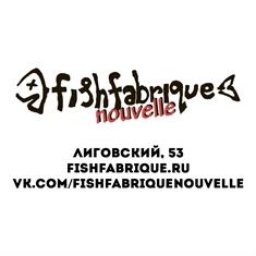 FISH FABRIQUE NOUVELLE