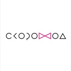 """Театральная площадка """"Скороход"""""""